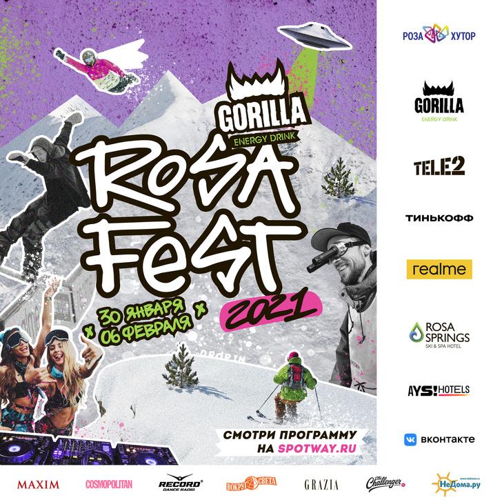 Фото №1 - Rosafest 2021 x Gorilla Energy— неделя активного отдыха в горах