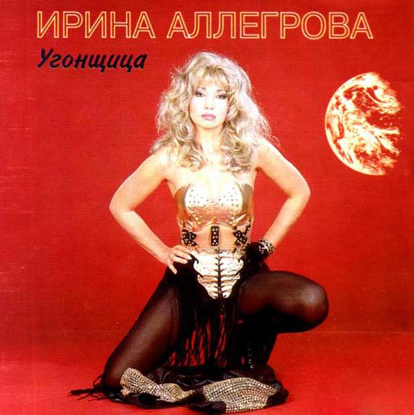 Фото №2 - Кружатся диски: неузнаваемые звезды 90-х на обложках своих альбомов