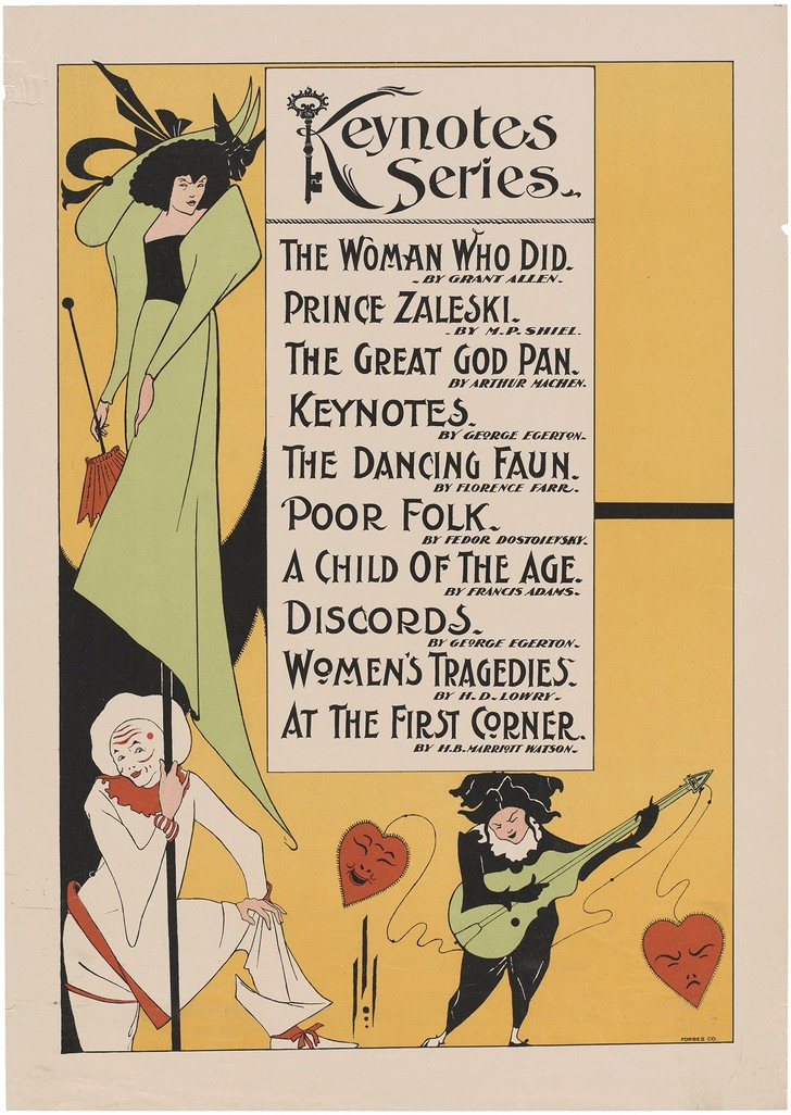 Фото №1 - Выставка «Реклама как искусство» в Пушкинском музее