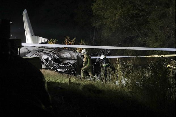 Фото №1 - Спасся чудом: двое курсантов выпрыгнули из упавшего под Харьковом самолета, но выжил только один