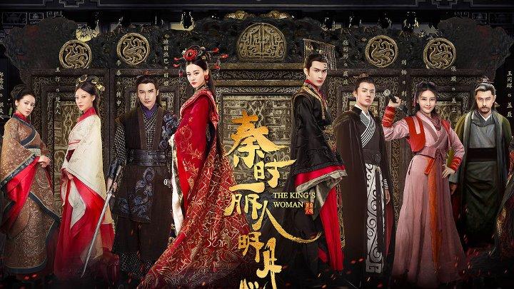 Фото №9 - Самые красивые китайские дорамы 🌷