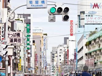 Фото №2 - Почему японцы ходят на синий сигнал светофора