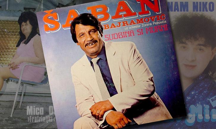 Фото №1 - Жутчайшие обложки югославских пластинок