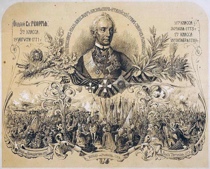 Фото №3 - Суворов: 7 подвигов великого полководца