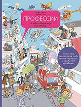 Фото №9 - Детские книжки для души