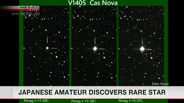 Фото №1 - В созвездии Кассиопея обнаружена новая звезда