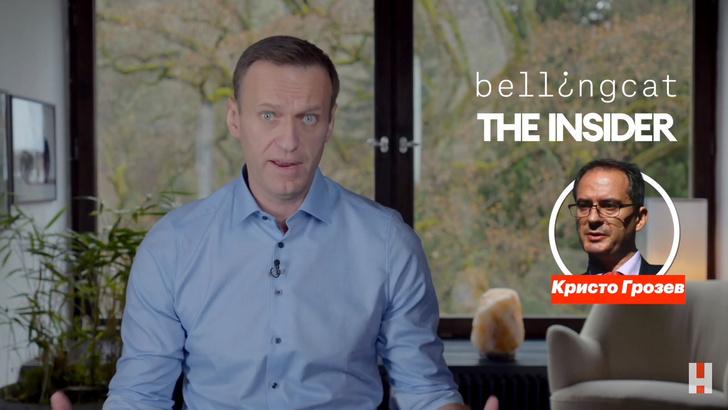 Фото №2 - «Я позвонил своему убийце. Он признался»: Навальный выложил запись разговора с «военным химиком ФСБ»