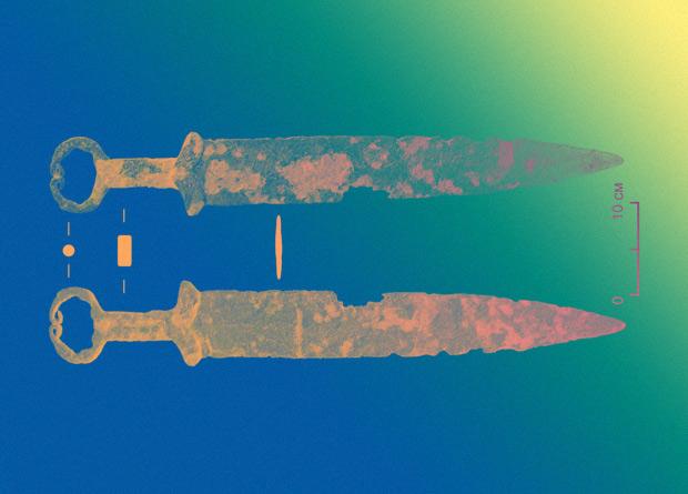 Фото №1 - На пункте сбора металлолома в Красноярском края обнаружили меч