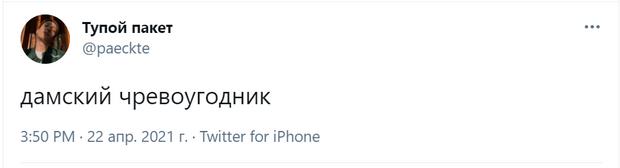 Фото №3 - Шутки четверга и решительный Брежнев