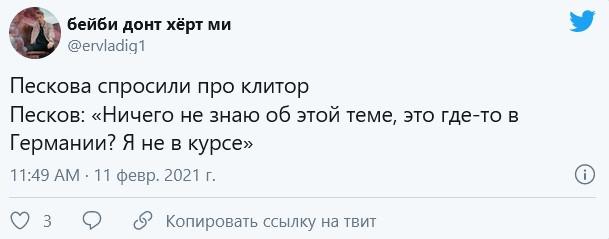 Фото №6 - Лучшие шутки про клитор и арест Славы КПСС