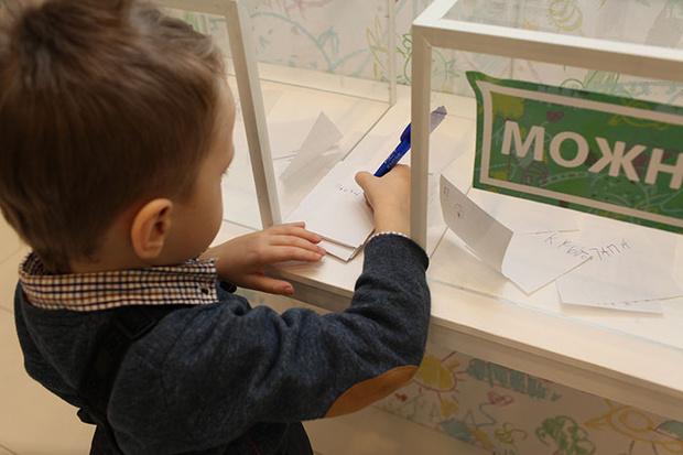 Фото №7 - В Санкт-Петербурге открылся детский город «КидБург»