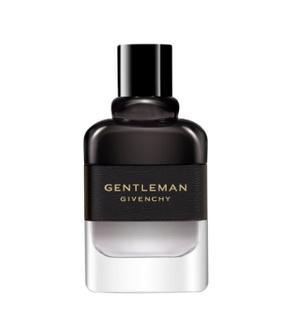Фото №8 - Парные ароматы: 6 вариантов идеального подарка на 14 февраля