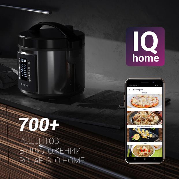 Фото №3 - Знакомься: мультиварка от Polaris, которая сделает тебя шефом на собственной кухне