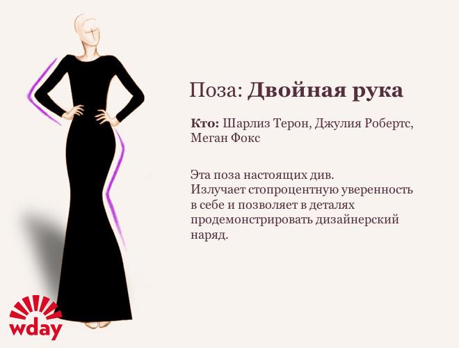 Фото №5 - Как встать, чтобы быть стройнее: позы актрис на «Оскаре»