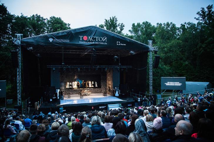 Фото №4 - Что смотреть на театральном фестивале «Толстой»: выбор ELLE DECORATION