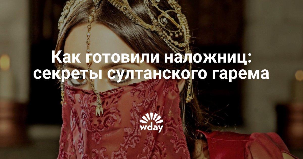 Диетические завтраки, рецепты, диета наложниц, меню — www. Wday. Ru.