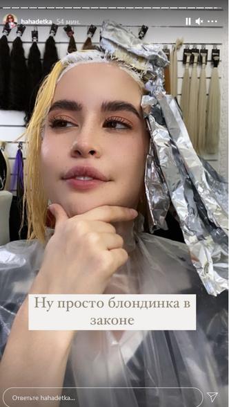 Фото №3 - Все пошло не по плану: Аня Хахадетка ушла из парикмахерской в слезах