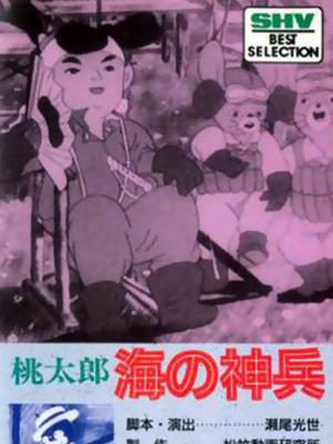 Фото №1 - Что посмотреть: «Франкенвини» и еще 9 крутых черно-белых мультфильмов