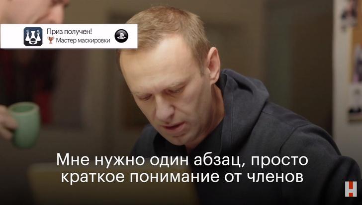 Фото №1 - «Я позвонил своему убийце. Он признался»: Навальный выложил запись разговора с «военным химиком ФСБ»