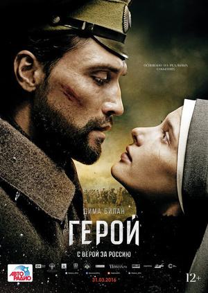Фото №32 - 40 русских фильмов, которые можно посмотреть на Netflix