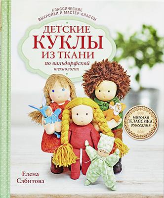 Фото №4 - Досуг с пользой: 10 лучших книг для мамы и малыша