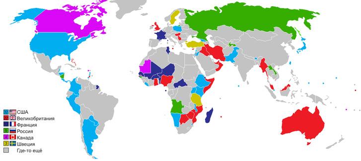 Фото №1 - Карта: в какой стране глава государства получил образование
