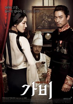 Фото №10 - Азиатские фильмы и дорамы, где говорят на русском языке