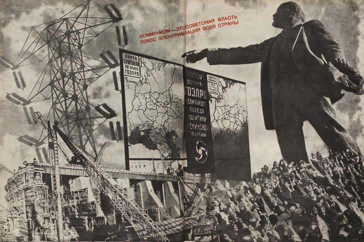 Фото №3 - 5 фактов об электрификации, повлиявшие на советский авангард