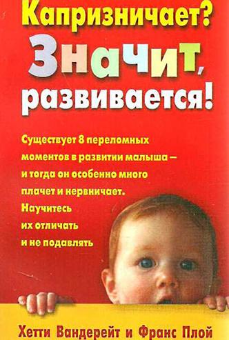 Фото №6 - Что почитать беременной: 25 полезных книг о беременности, родах и младенцах