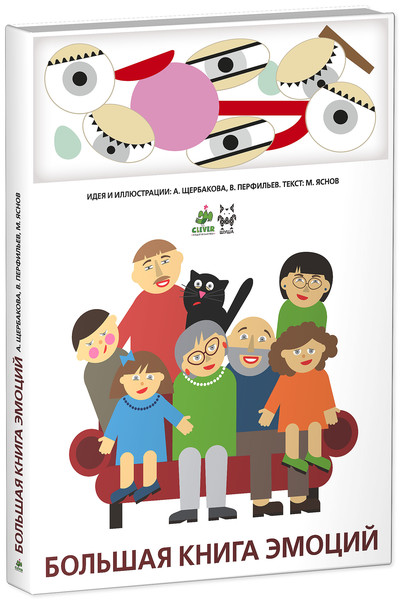 Фото №7 - 7 книг для творческого развития