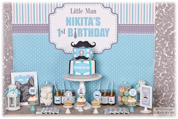 Фото №1 - День рождения в стиле маленький Джентльмен