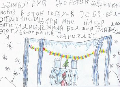 У Дедушки, конечно, «сильные очки», но писать лучше разборчиво.