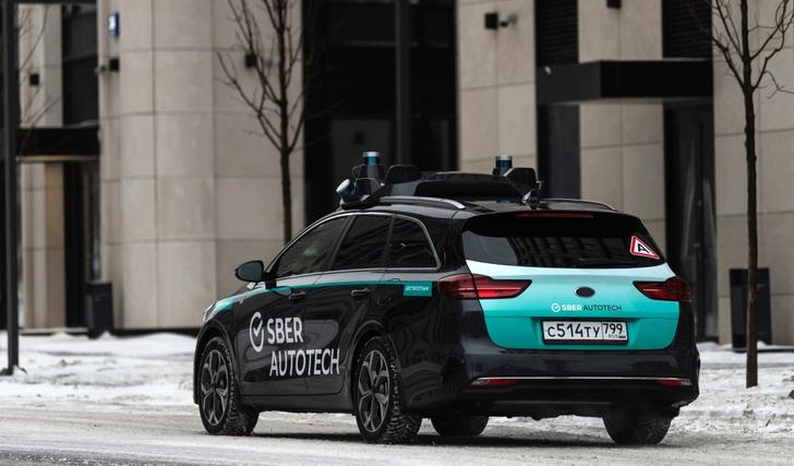 Фото №2 - Сбер… что?— на московские улицы выехали беспилотные автомобили