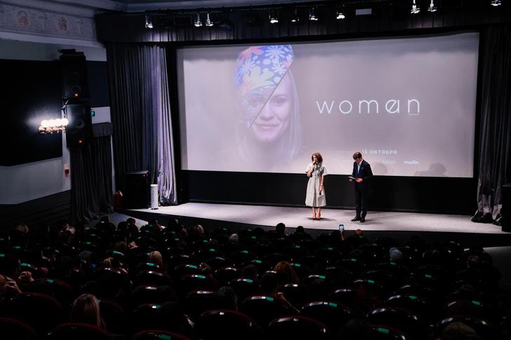 Фото №1 - Woman: Оболенцева, Аскери и другие звезды посмотрели фильм о том, каково быть женщиной сегодня
