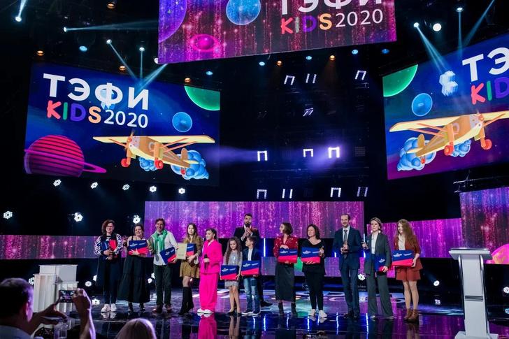 В Москве вручили II Российскую национальную телевизионную премию за лучшие программы для детей «ТЭФИ-KIDS»-2020.