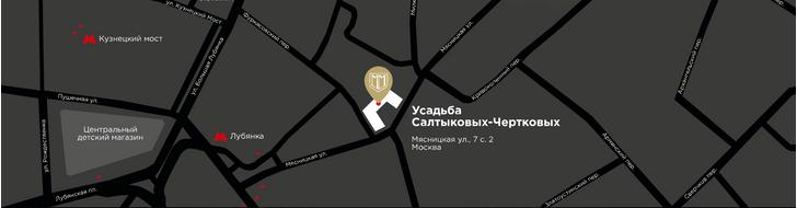 Фото №10 - В Москве откроется Министерство Магии 🔮