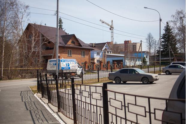 Фото №54 - Каким бывает в Новосибирске «Начало мая»