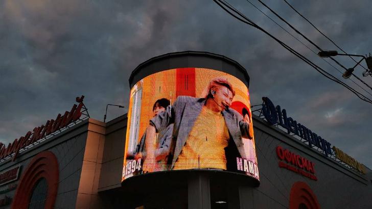 Фото №2 - Как СНГ ARMY отметили День рождения RM из BTS