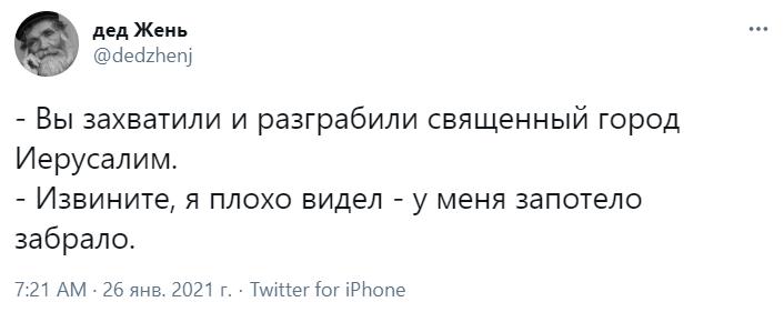 Фото №7 - Жесткие шутки про запотевшее забрало петербургского омоновца