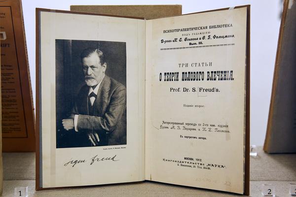 Фото №2 - Оговорочка по Фрейду: 9 мифов об основателе психоанализа