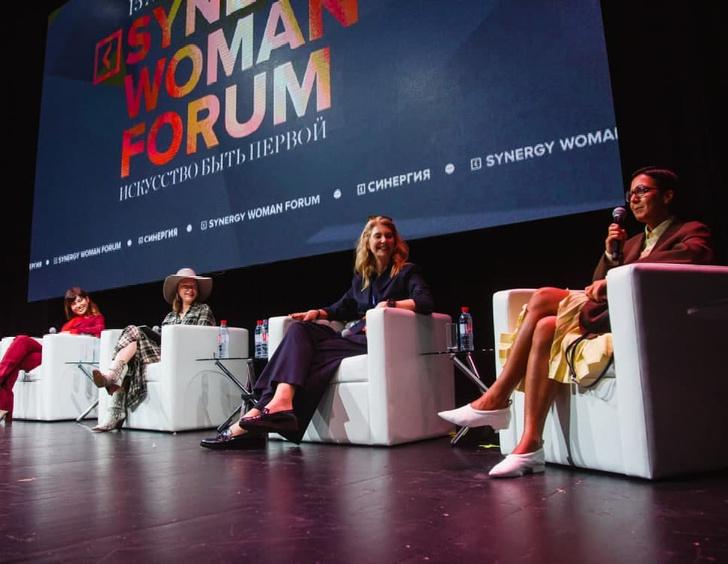 Фото №1 - Что нужно знать о Synergy Woman Forum 2021