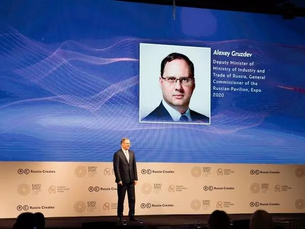 Фото №2 - «Экспо-2020»: как прошла презентация Павильона России в Дубае
