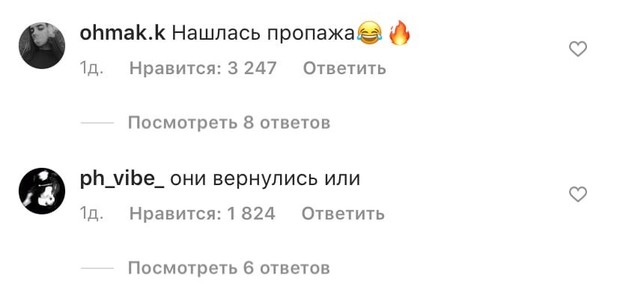 Фото №1 - «Килограммы ушли в грудь»: Настя Ивлеева отомстила за «ноги-базуки» и показала шикарный бюст