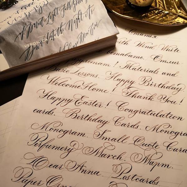 Фото №2 - 5 простых советов, которые помогут улучшить почерк