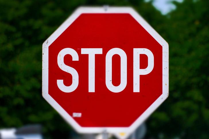 Фото №1 - Когда появились дорожные знаки?