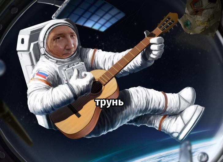 Фото №1 - Избранные шутки про Рогозина и его песни на сайте «Роскосмоса»