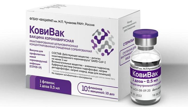 КовиВак защищает от дельта-штамма коронавируса