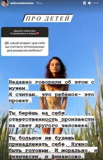 Фото №3 - Список дочери Толкалиной: почему современной женщине, чтобы родить, нужны специальные условия