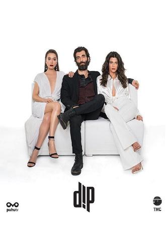 Фото №5 - Не только «Черная любовь»: лучшие турецкие сериалы с Неслихан Атагюль