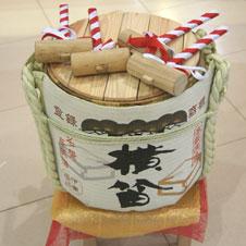 Фото №3 - «Азбука Вкуса» открыла вкус Японии